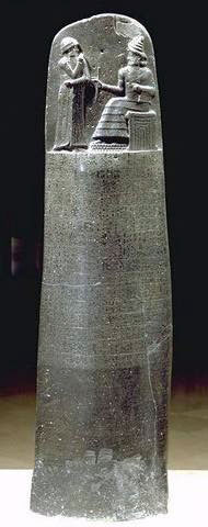 code of hammurabi significance